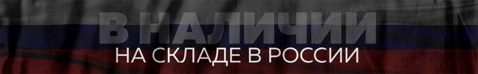 Перейти в онлайн каталог модных футболок для мужчин и подростков мальчиков с доставкой из России.