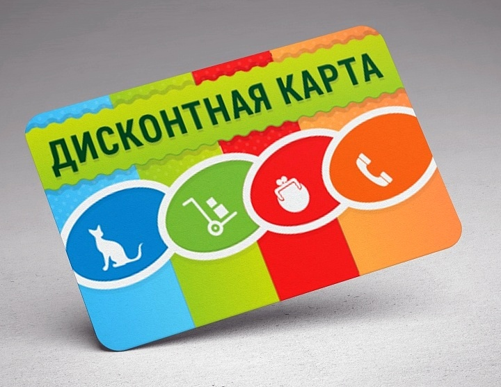 Дисконтные карты привязывают покупателя к конкретной аптеке