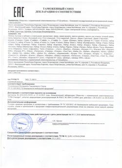 Декларация о соотвествтвии