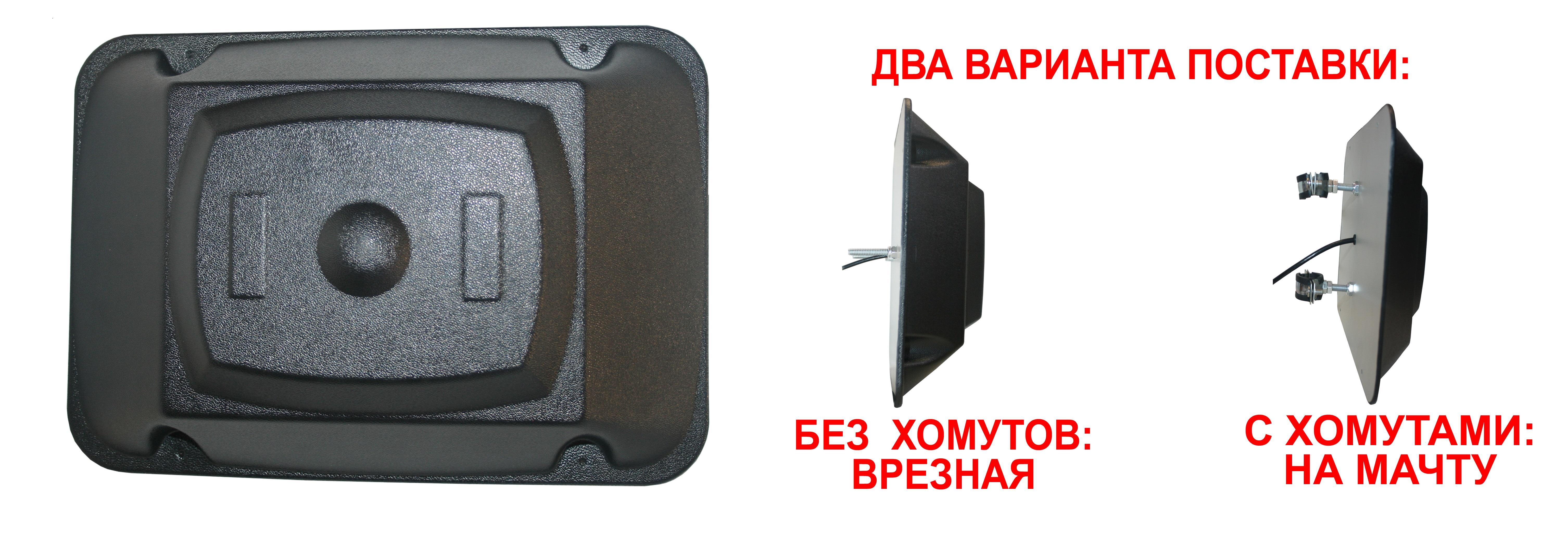 В антенне Т-26260 внутри находятся две антенны. Так что это не антенна, а приемный комплекс стандарта МИМО.