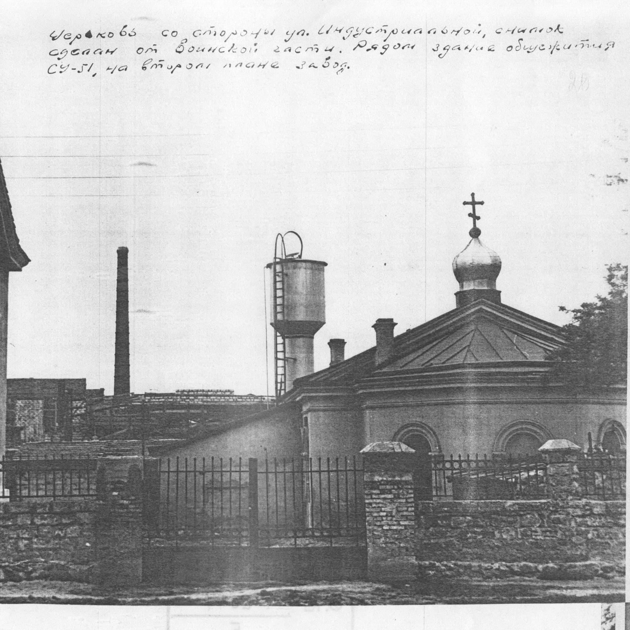 Архивное фото 1959 г., № Р-2647