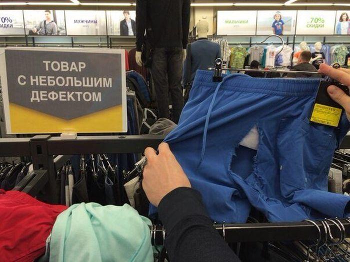 Изображение - Можно ли вернуть товар в интернет магазин если он не понравился 596338162249404199