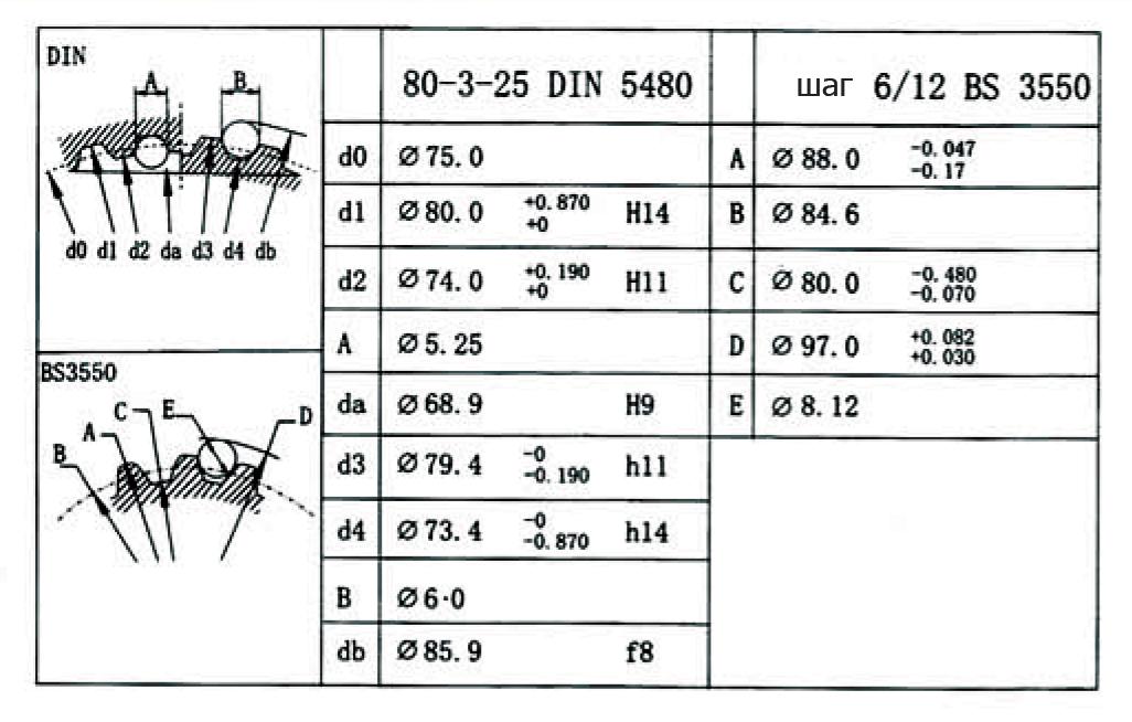 INM6-54_6.jpg