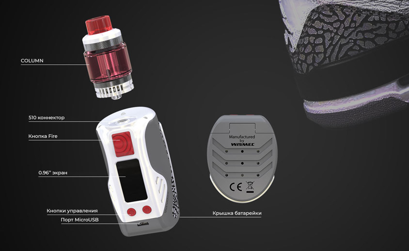 WISMEC Reuleaux Tinker + Column Kit