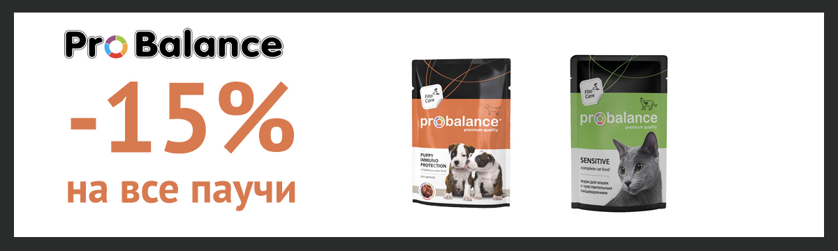 Паучи ProBalance -15%