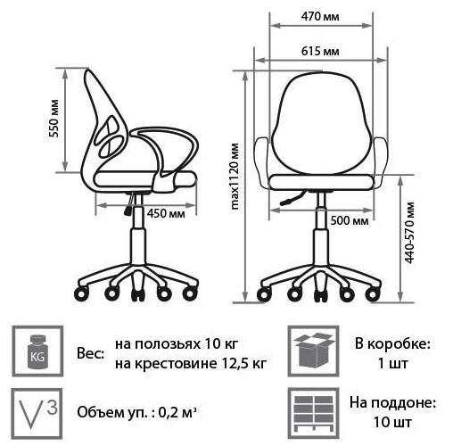Кресло Линц размеры