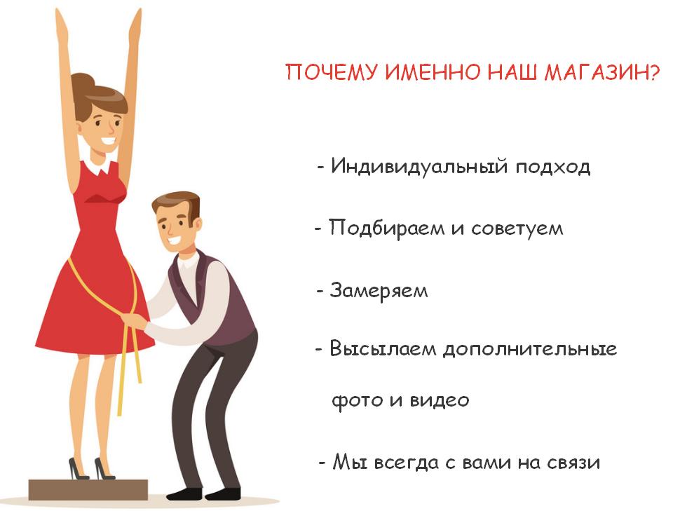 СЛАЙДЕР Блок 18