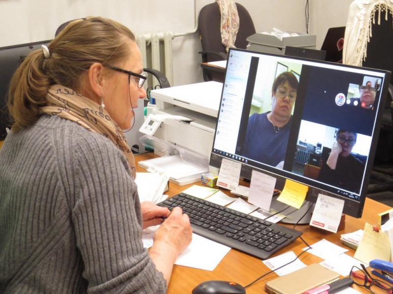 Skype совещание