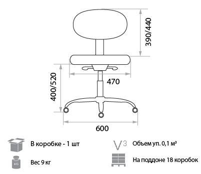 Кресло Вито размеры