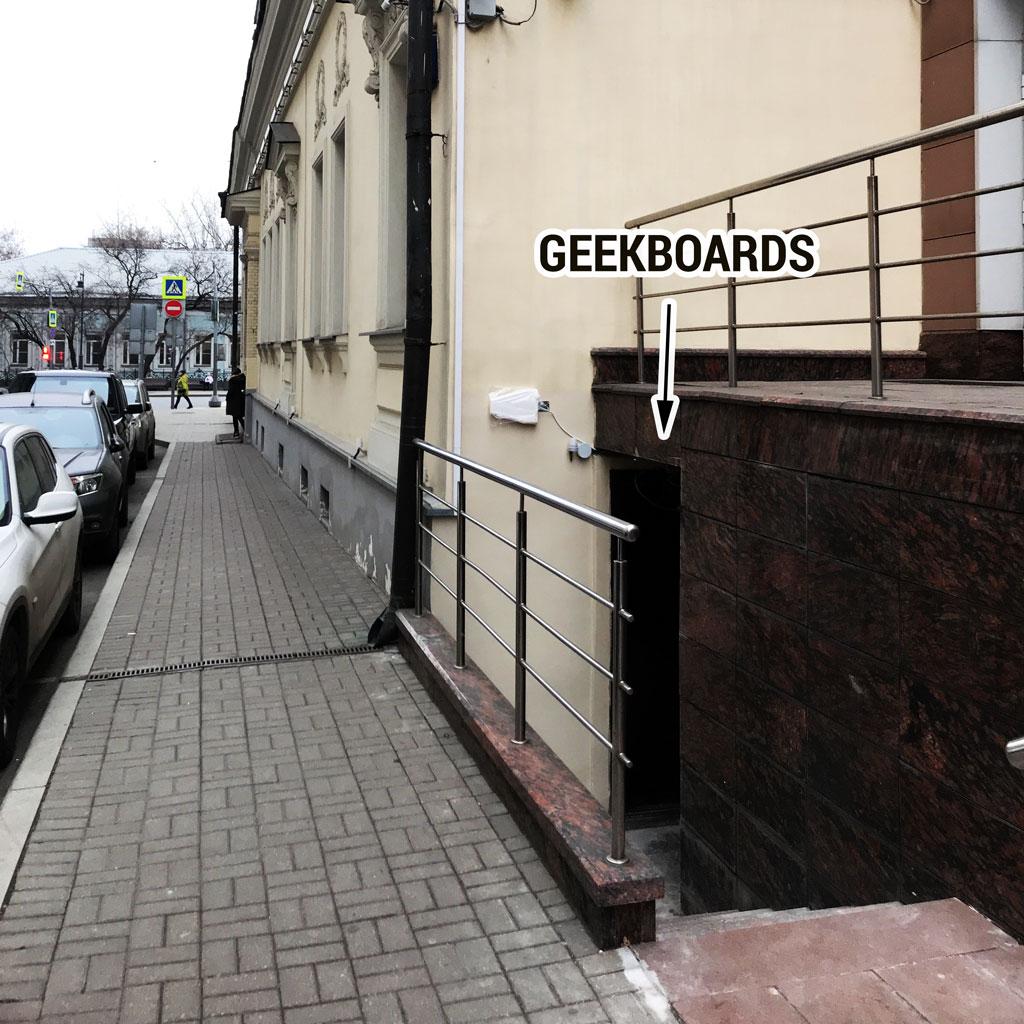 Шоурум Гикбордс на Тверской