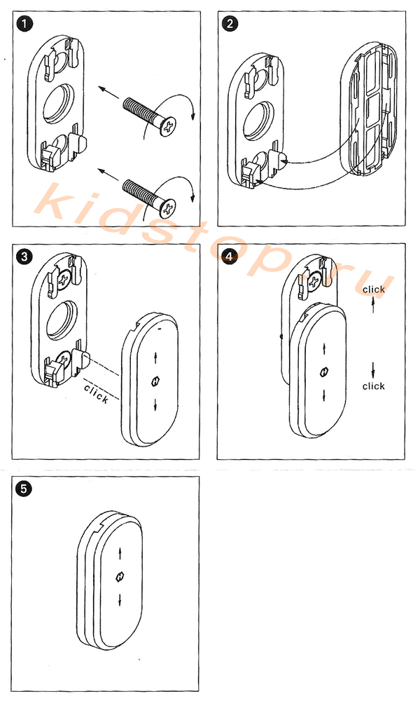заглушка rotoline инструкция по установке