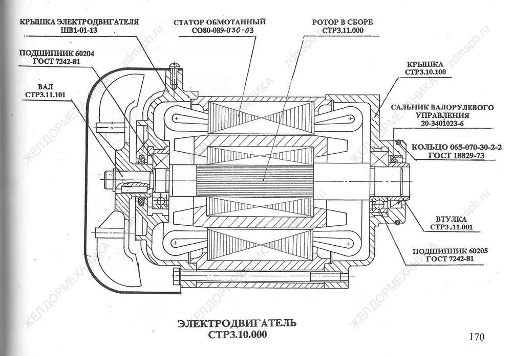 Стр. 170 Чертеж Электродвигатель СТР3.10.000