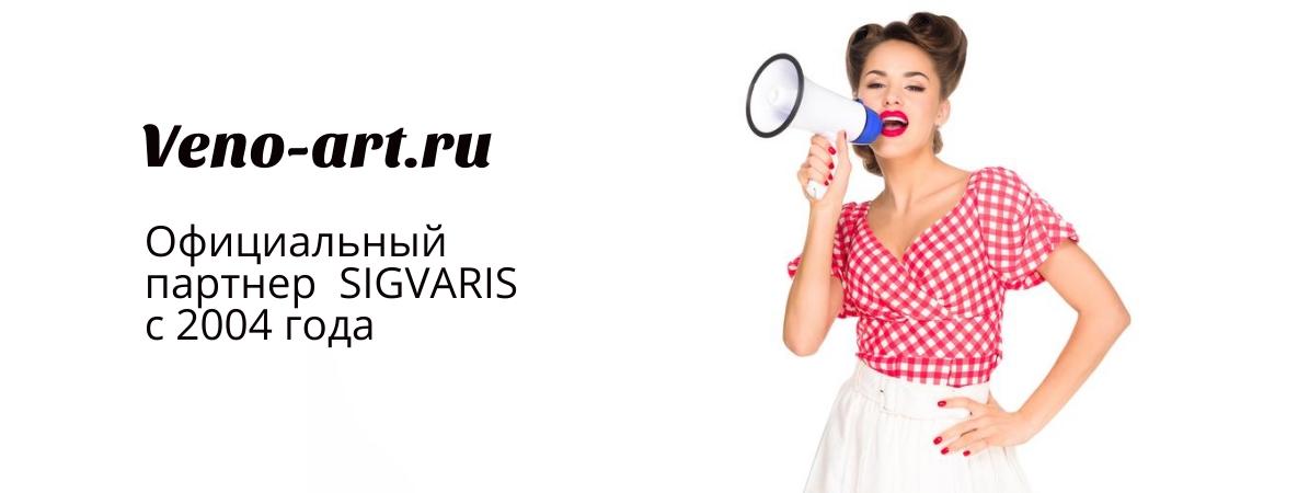 Veno-art.ru - официальный партнер SIGVARIS