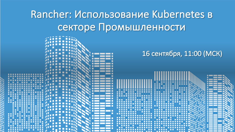 Rancher free vebinar Kubernetes application use cases