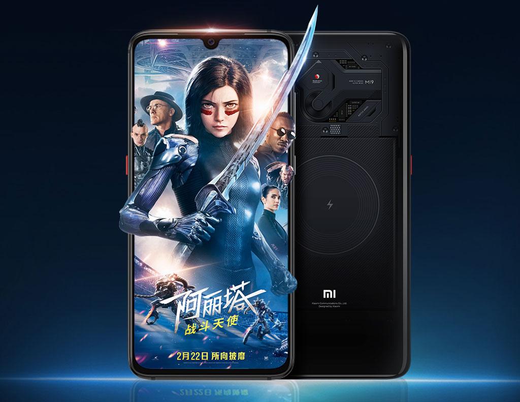 Смартфон Xiaomi Mi 9 игра