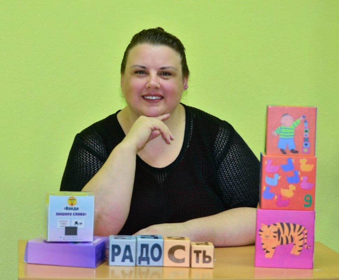 Артемьева Ольга Александровна, руководитель Центра Развития Речи