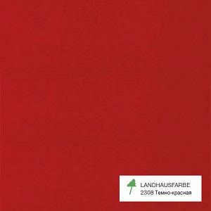 Краска 2308 Тёмно-красная