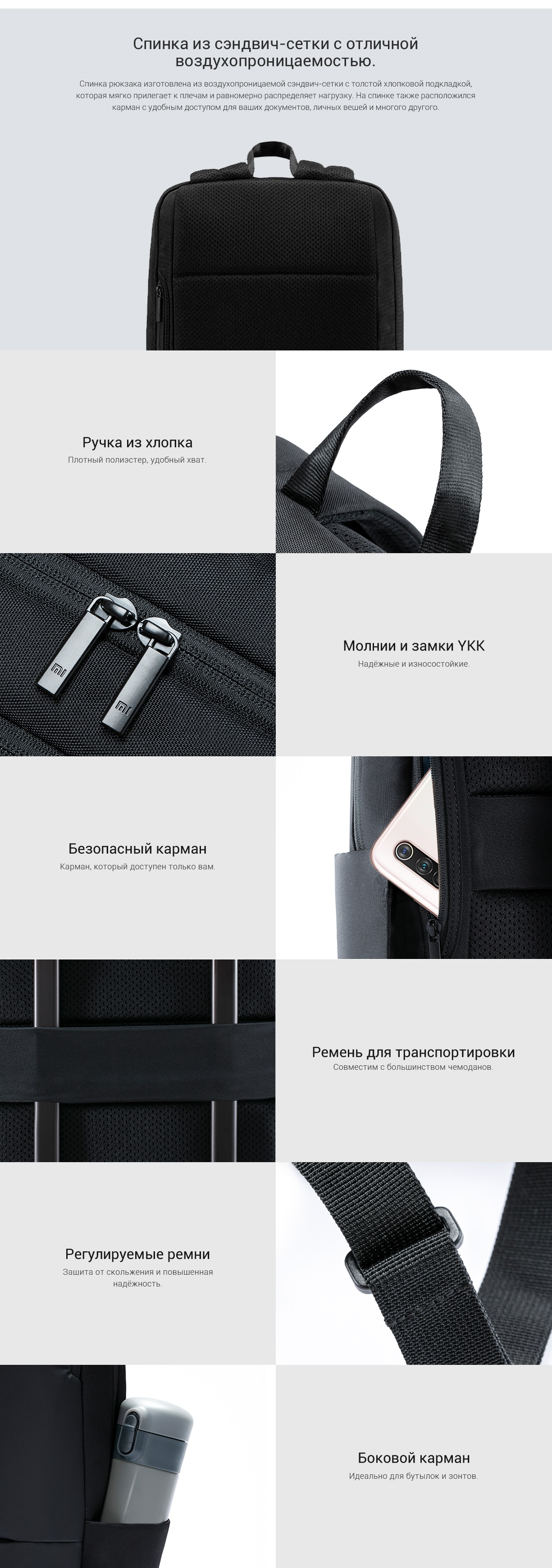 Рюкзак Xiaomi Business Backpack 2