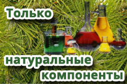 эфирное масло хвоя сосны Just