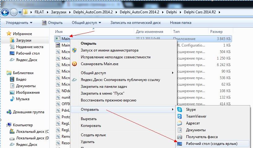 Unnamed_QQ_Screenshot20141214133227.jpg