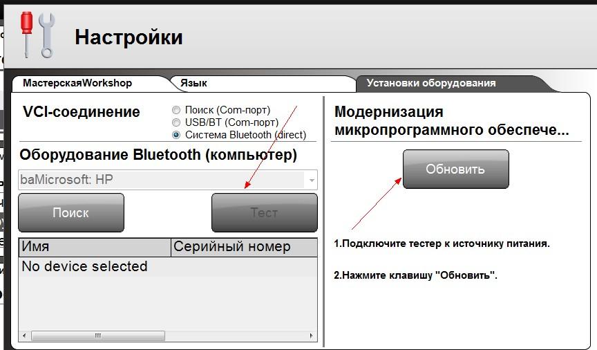 Unnamed_QQ_Screenshot20141214133414.jpg