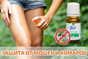 эфирное масло эвкалипта купить