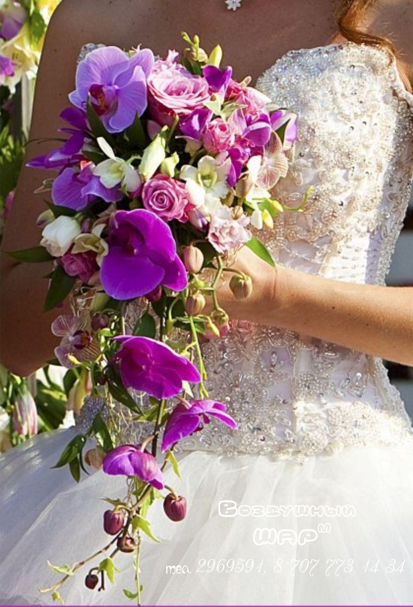 букет_невесты_орхидеи_Алматы.jpg