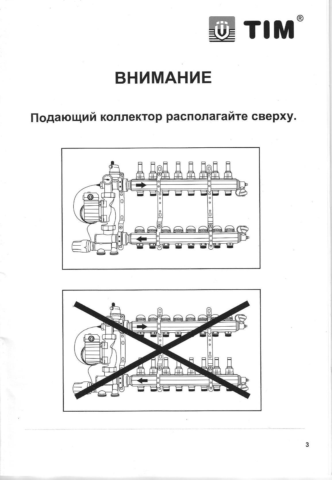 стр 2