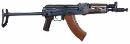 МА-136-СУ