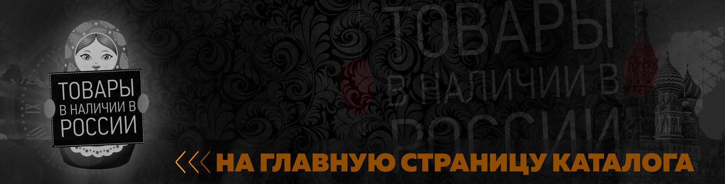 Брендовые осенние, весенние, демисезонные и зимние куртки в наличии в Москве, Краснодаре, Саратове, Самаре, Волгограде, Санкт-Петербурге, Казани, Крыму, Севастополе, Симферополе, Сочи, Ялте