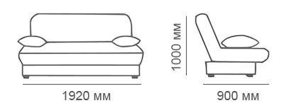 Габаритные размеры дивана-книжки Стелси-1