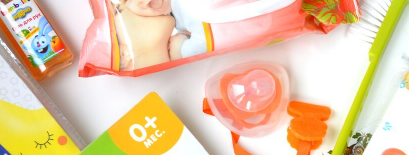 Если Вы не знаете, что может понадобиться Вашему новорожденному малышу на первое время, готовый набор - идеальное приобретение!