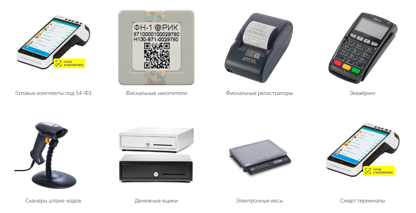 Компания ЕКАМ предлагает весь спектр оборудования для пивного магазина