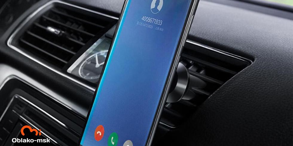 Магнитный держатель для смартфонов Xiaomi Guildford Mini Air Outlet