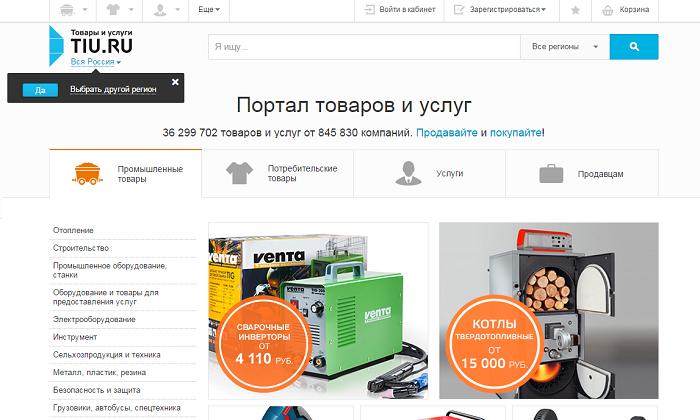 5e15a36cd32cd Поставщики для интернет-магазина из Европы и США