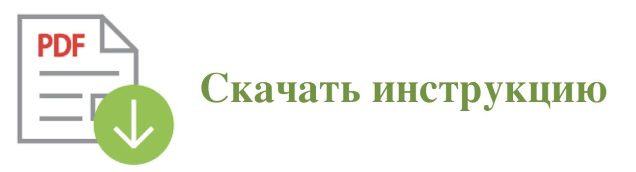 Снимок_экрана_2020-07-09_в_03.34.10_96310c9e0cb9d2f2804ca4f931fd20c3.png