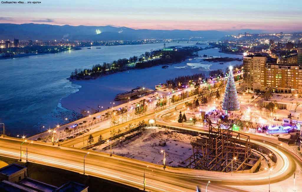 Продажа биноклей с доставкой в Красноярск