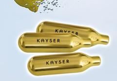 kayser-ballon-50.jpg