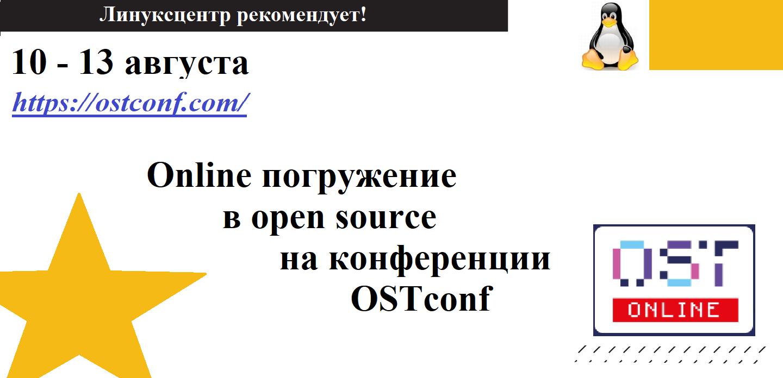 OSTkonf