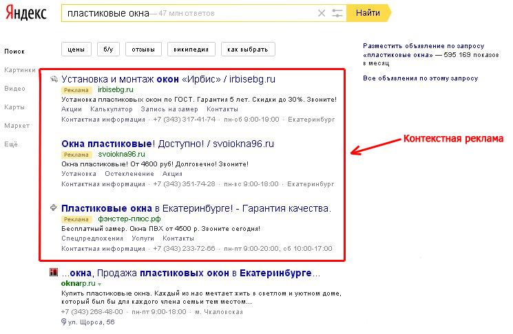 Трафик на хостинге это хостинг для публикации html