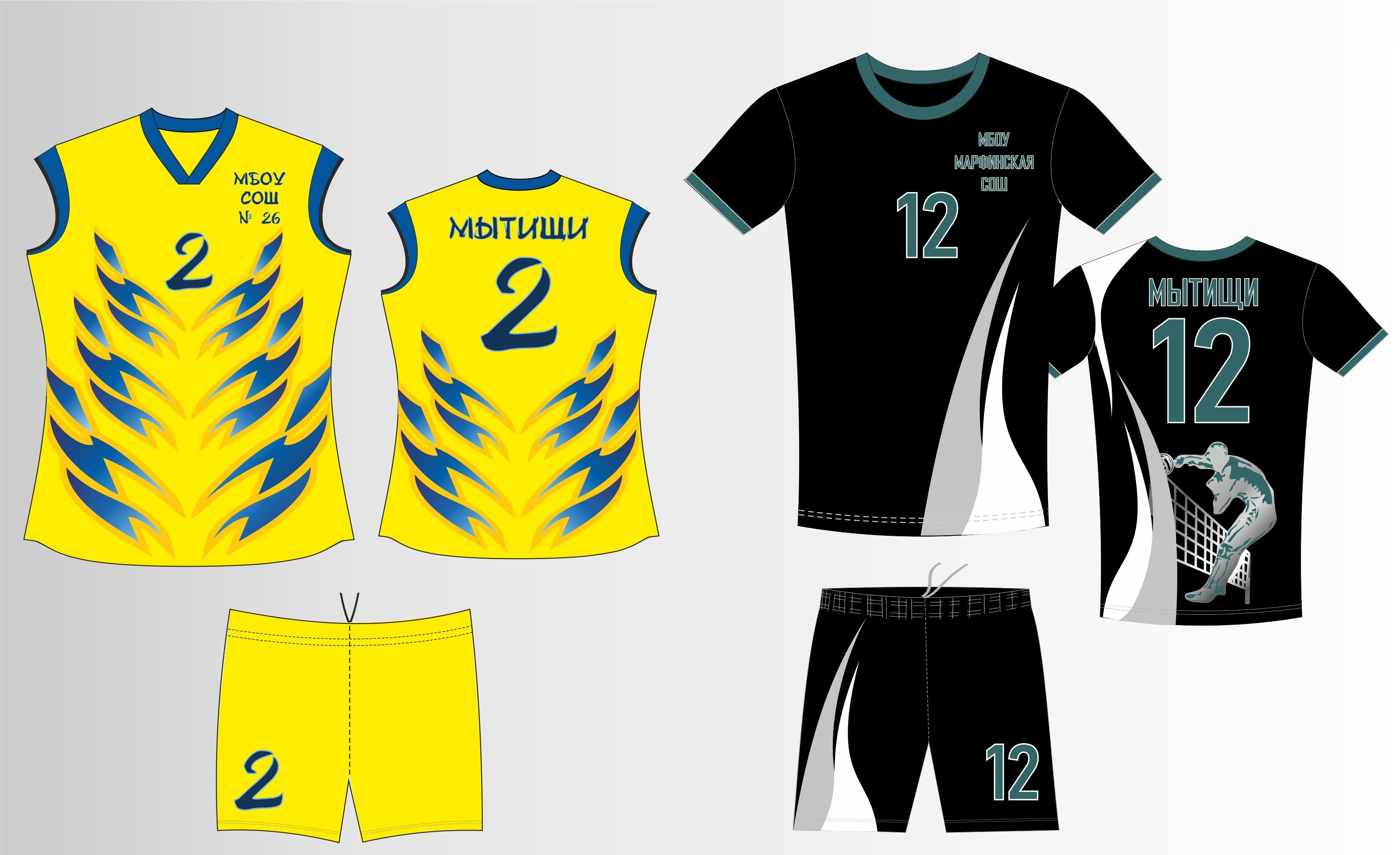 Форма волейбольная мужская и женская сублимационная