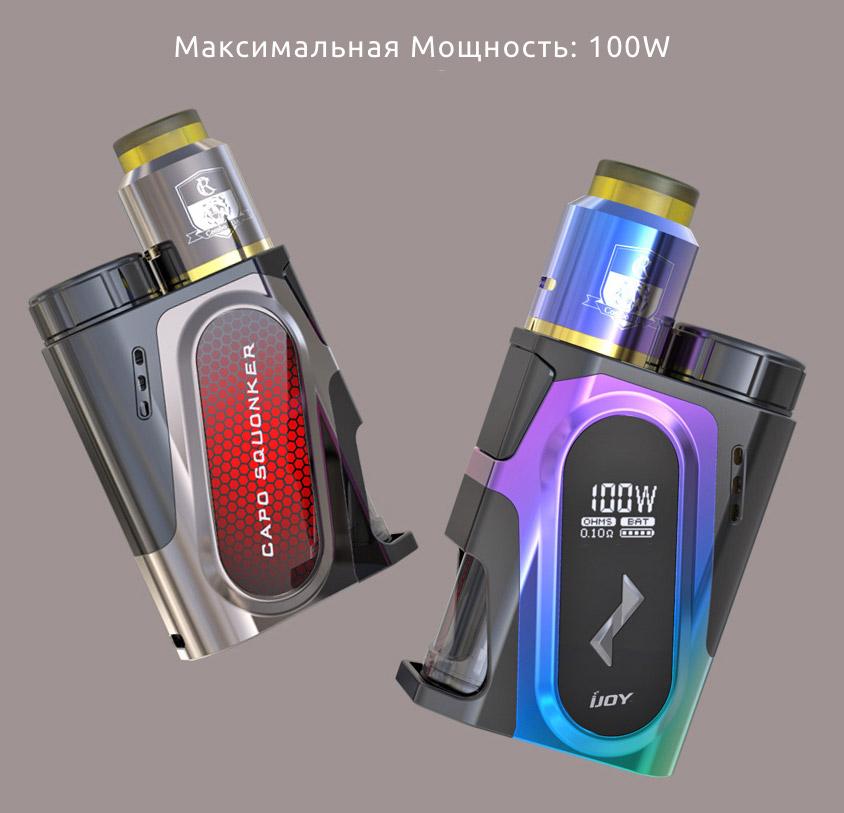 iJOY CAPO Squonker Kit 100W