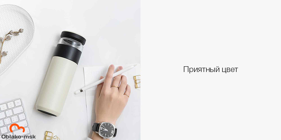 Заварочный термос Xiaomi Fun Home Insulation Tea Cup 520mL