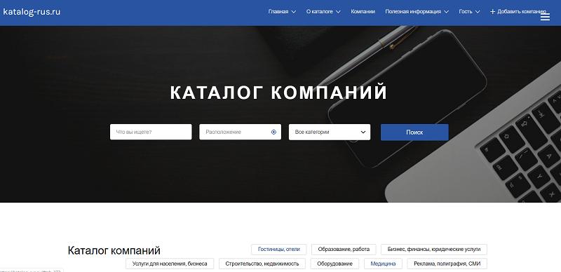 katalog-rus.ru