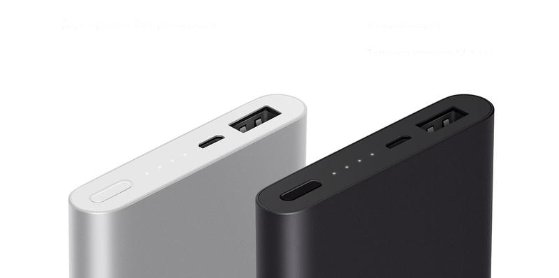 Xiaomi Mi Power Bank 2 10000 (серебристый)