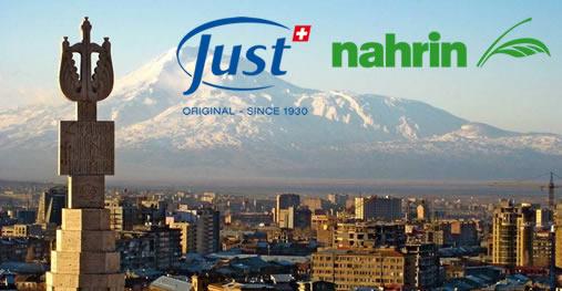 Логотип Юст Нарин Ереван Армения