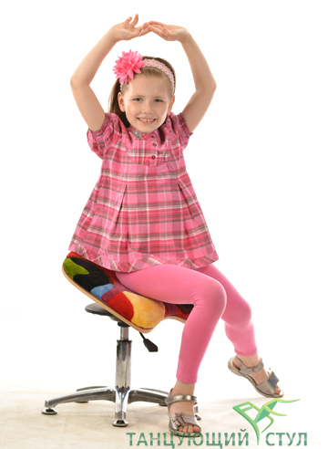 Чем Танцующий стул школьника полезен ? Сидим с правильной осанкой