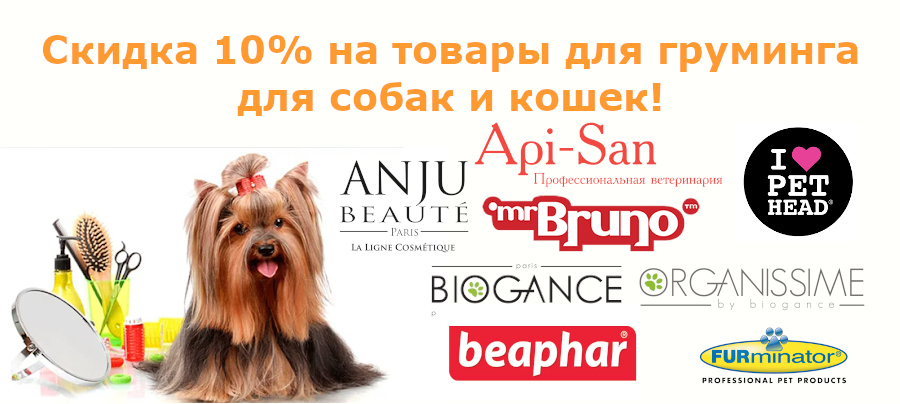 5% Advance