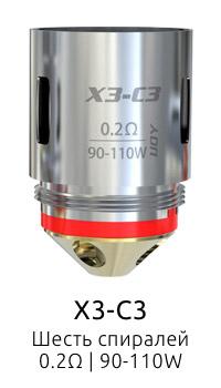 Испаритель iJOY X3-C3 0.2ом