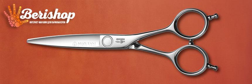 профессиональные парикмахерские ножницы Mizutani Мизутани купить москва недорого в интернет магазине с доставкой